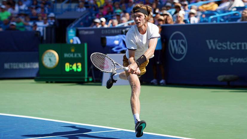 Рублёв вышел в третий раунд турнира ATP в Уинстон-Сейлеме