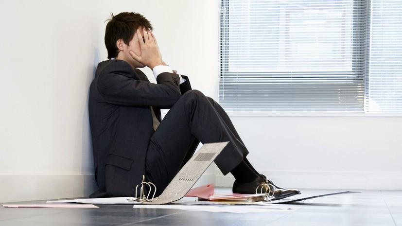 Минздрав рассказал о способах борьбы со стрессом