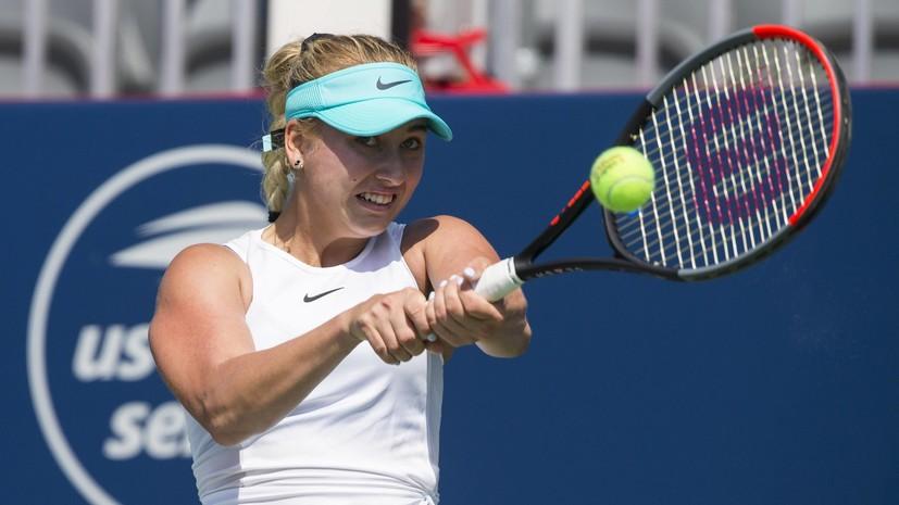 Потапова снялась с турнира WTA в Бронксе во время матча с Синяковой
