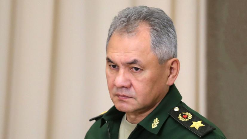 Шойгу рассказал о напряжённой обстановке на западных границах России