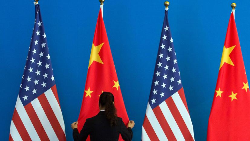 В МИД КНР оценили решение США о продаже Тайваню вооружений