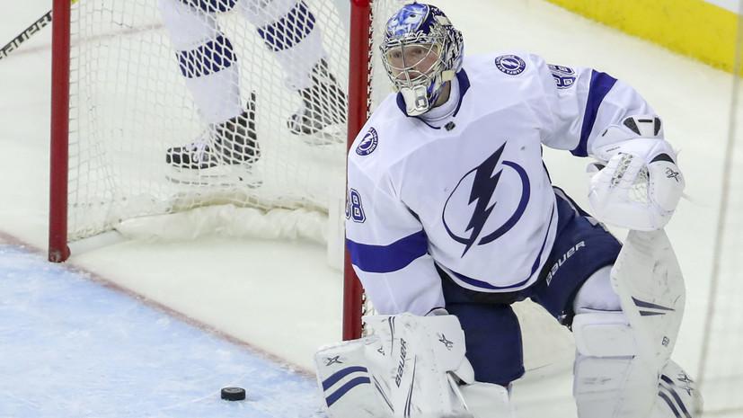 Отец Василевского рассказал, почему «Тампа» провалила плей-офф прошлого сезона НХЛ