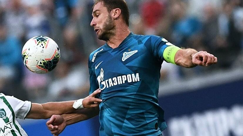 Джорджевич заявил, что Иванович не хочет переходить из «Зенита» в «Црвену Звезду»