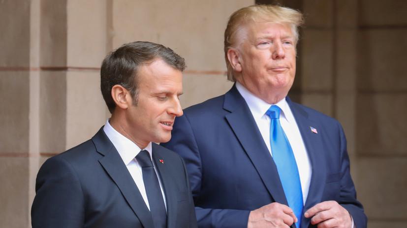 СМИ: Макрон и Трамп намерены обсудить Украину на саммите G7