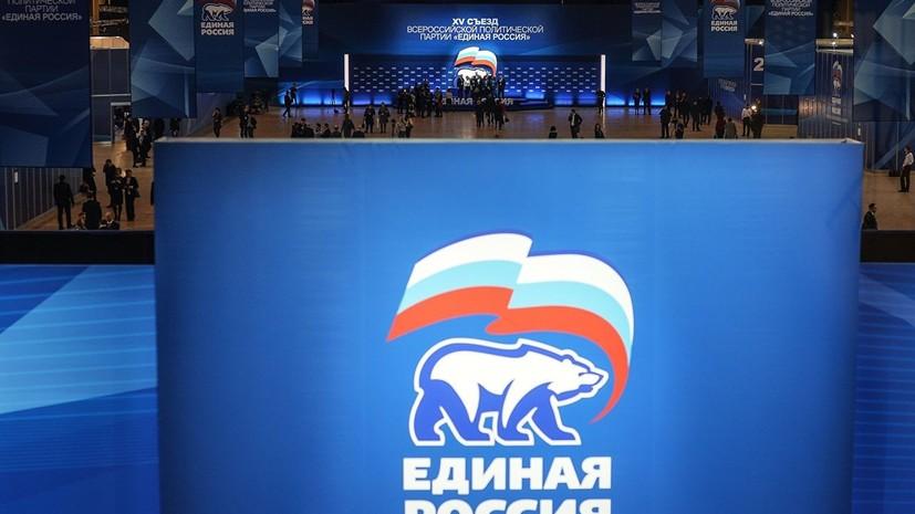 ЕР приостановит членство задержанного в Челябинской области депутата