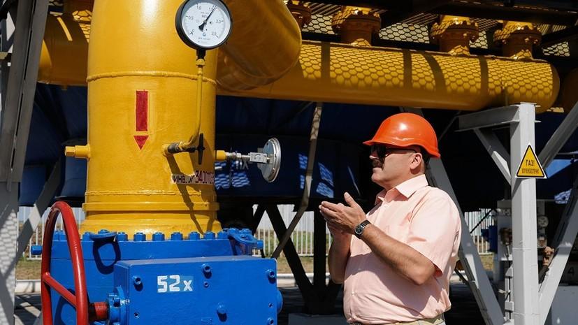 На Украине заявили о максимальных с 2012 года запасах газа в ПХГ