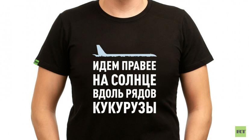 RT запустил продажу футболок с фразой бортпроводника самолёта А321