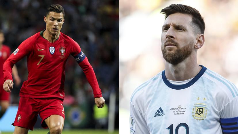 В Бельгии учёные выявили сильнейшего футболиста между Месси и Роналду