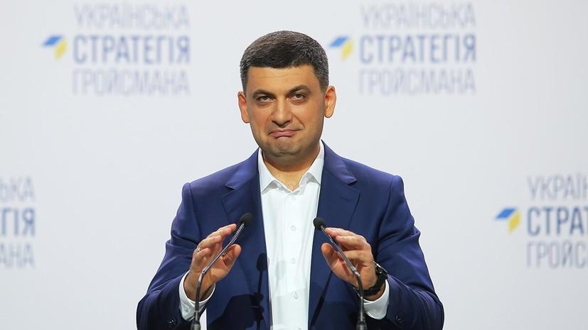 Гройсман дал прогноз по размеру средней зарплаты на Украине