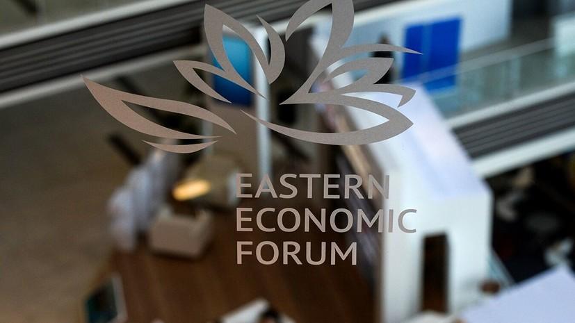Путин направил приветствие гостям и участникам ВЭФ-2019