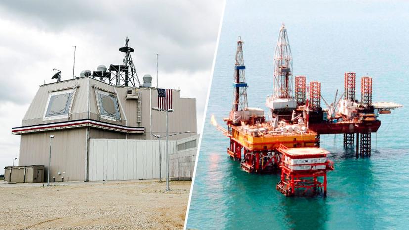Черноморский плацдарм: как США и Румыния намерены конкурировать с Россией в сфере безопасности и энергетики
