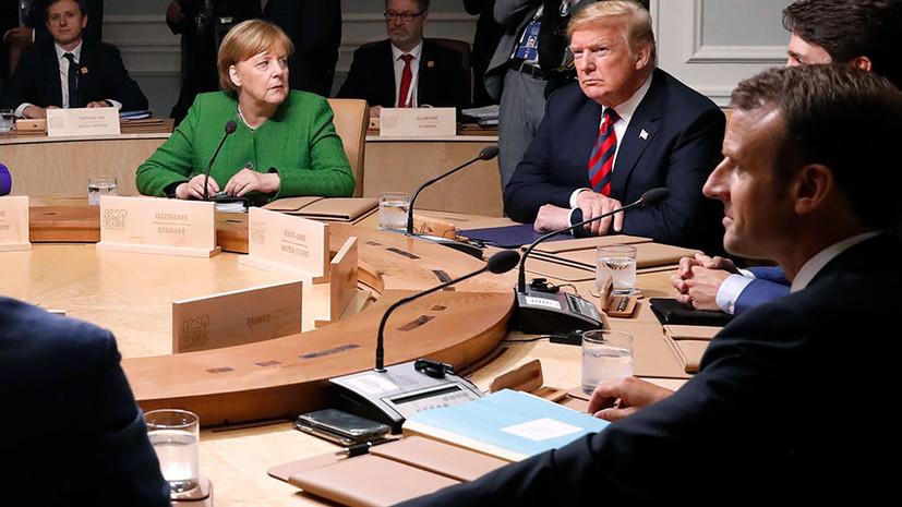 «Перенести обсуждение из публично-развлекательной сферы»: в МИД прокомментировали заявления о возвращении России в G8