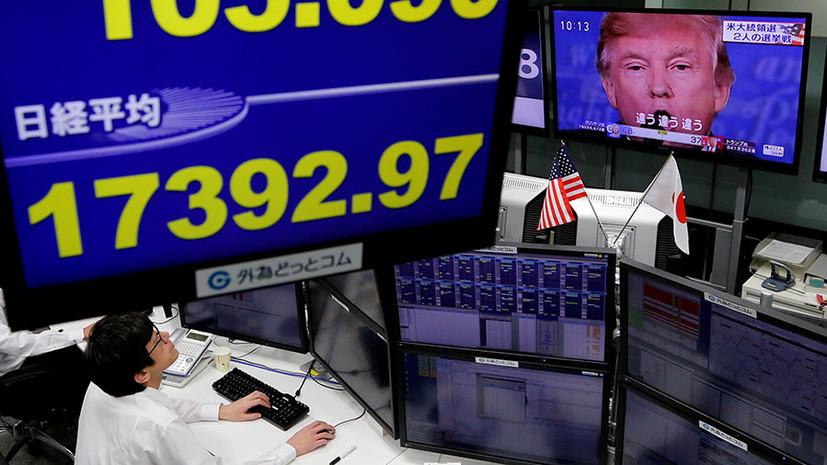 «Взятка в политическом плане»: почему Япония стала крупнейшим кредитором США