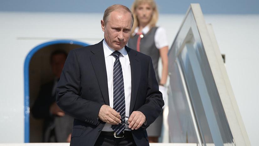 Путин прибыл в Финляндию