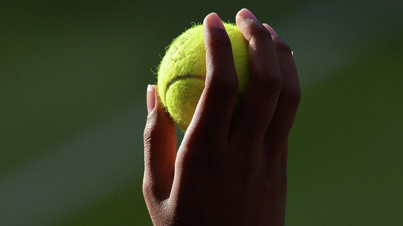 Стал известен соперник сборной России по теннису в Кубке Федерации