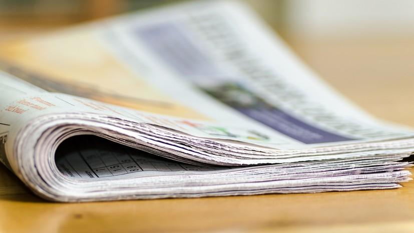 ФАН создаст проект, посвящённый Классификатору СМИ