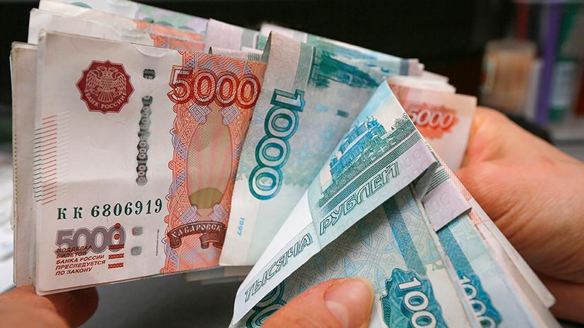 Эксперт прокомментировал идею ввести «первосентябрьский капитал»