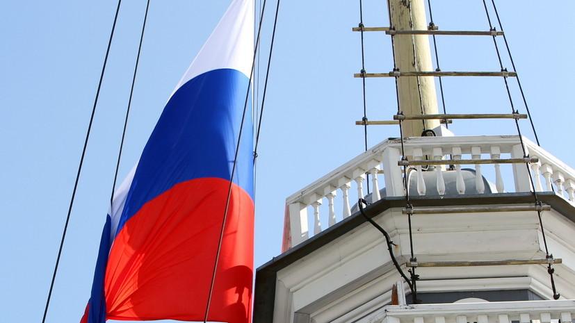 В Госдуме прокомментировали планы ОП по обсуждению поправок в закон о государственном флаге