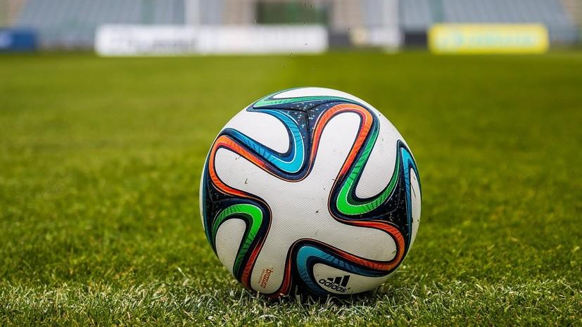 Гол россиянки Карповой принёс «Севилье» победу над «Реалом» в контрольном матче