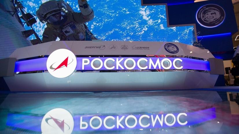Россия подготовит для Индии четырёх космонавтов