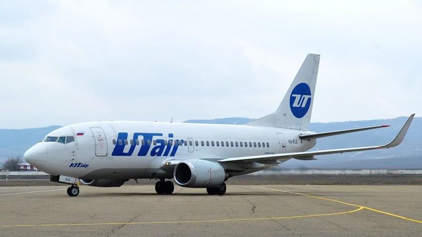 Вылетевший в Ухту самолёт вернулся в Москву