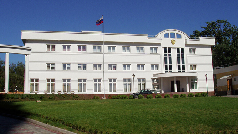 В генконсульстве России опровергли сообщения о взимании денег с Мефёдова