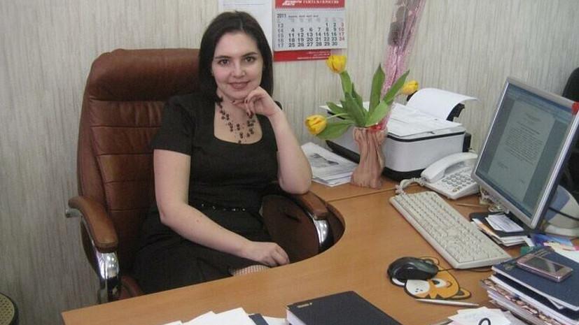 СМИ узнали доходы оказавшейся в центре скандала из-за Тулуна чиновницы