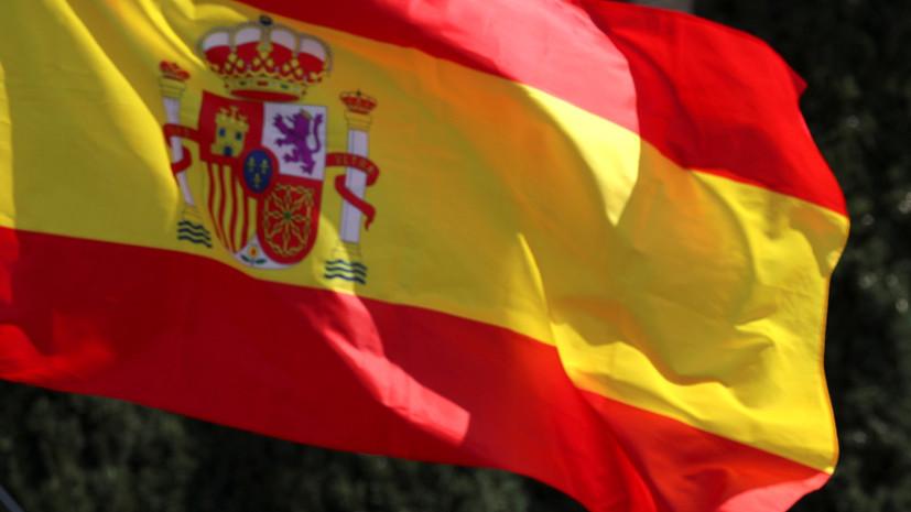 Роспотребнадзор рекомендует беременным воздержаться от поездок в Испанию