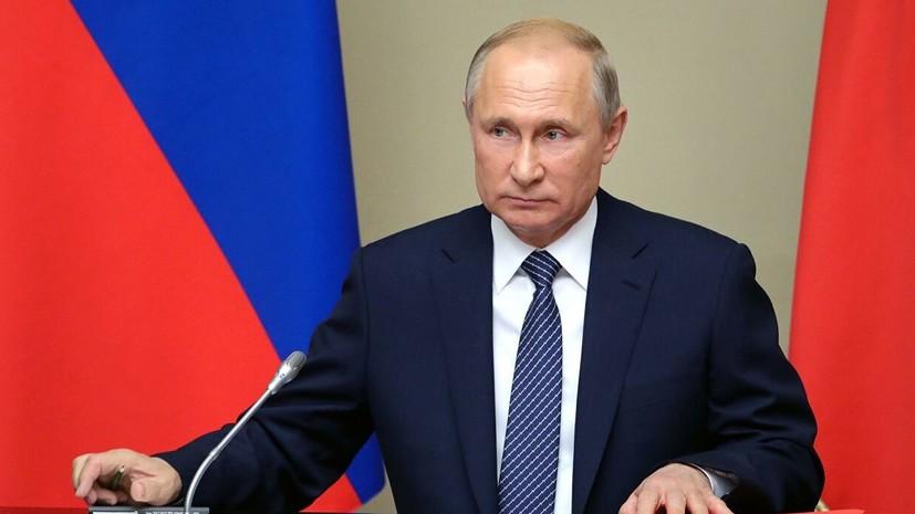 Путин прокомментировал испытания США запрещённой ДРСМД ракеты