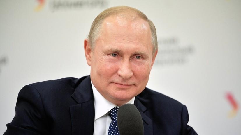 Путин вновь ответил на вопрос о планах после 2024 года