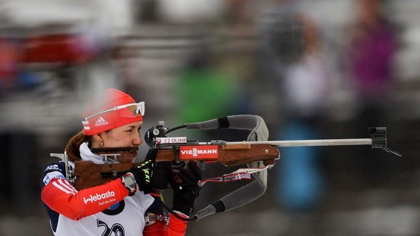 Чемпионка Европы Виролайнен объявила о возвращении в биатлон