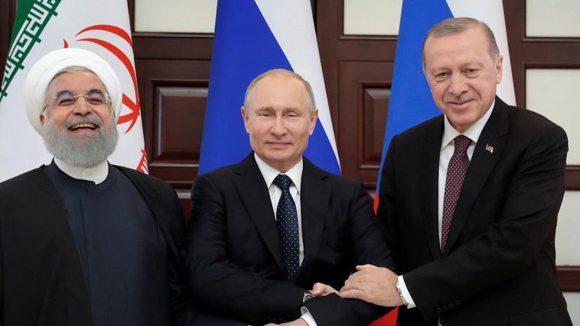 Представитель Эрдогана назвал дату саммита России, Ирана и Турции