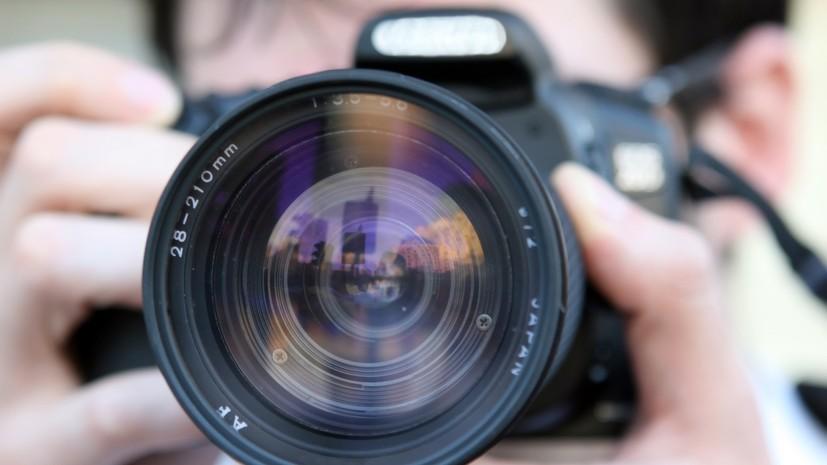 Эксперт прокомментировала опрос об отношении россиян к фотографированию