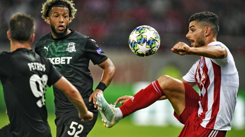 Four Unanswered Goals An Unassigned Penalty And Injury To Kabella Olympiacos Defeated Krasnodar In The Champions League Qualification Teller Report
