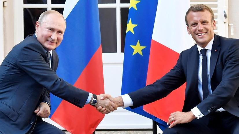 В Киеве встречу Путина и Макрона назвали «похоронами санкций»