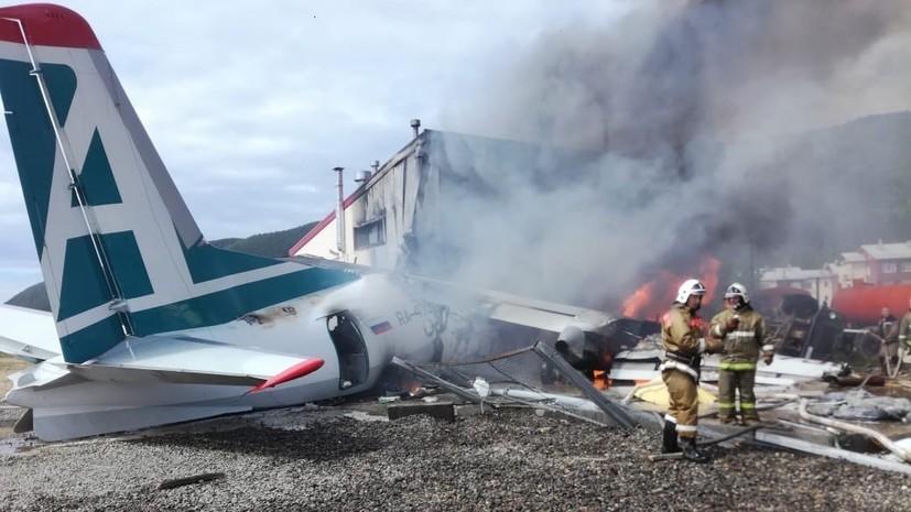 Экипаж аварийно севшего Ан-24 в Бурятии представили к наградам