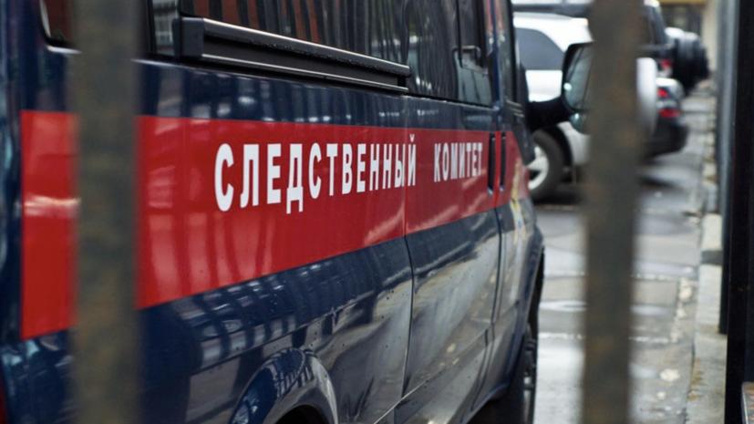 СК возбудил дело по факту поджога мужчины в Москве