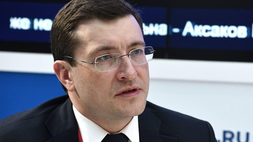 Нижегородский губернатор поблагодарил искавших пропавшую девочку