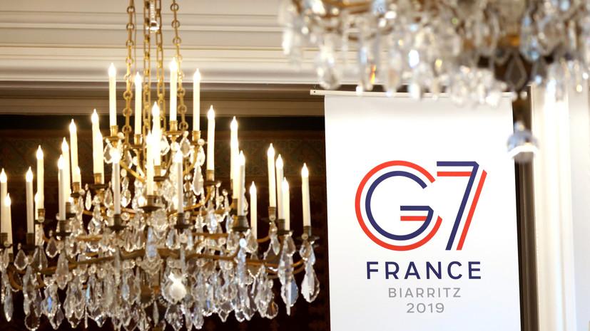 Посольство Украины в США обратилось к G7 по поводу России