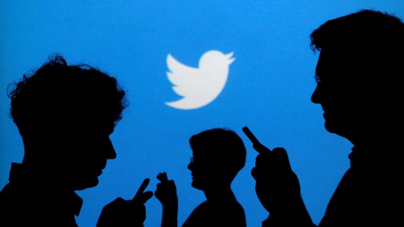 Twitter удалил сообщение пользователя с оскорблением флага России