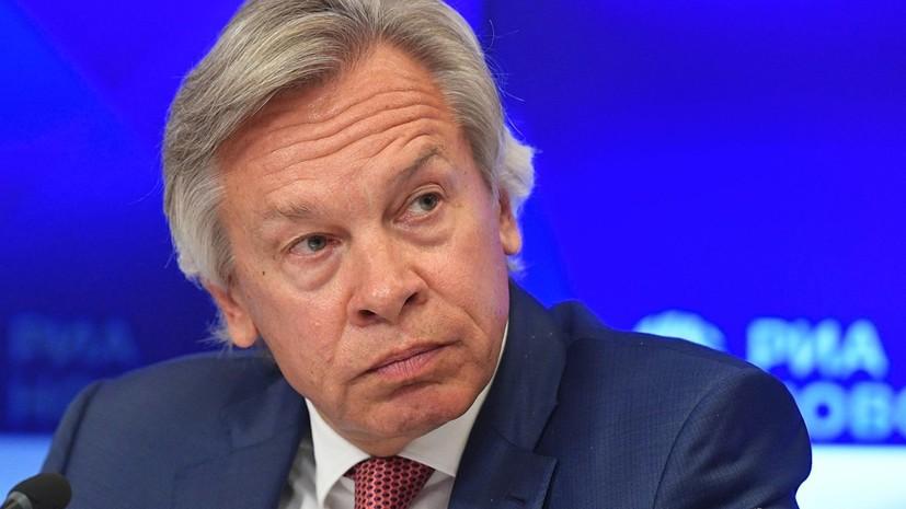 Пушков счёл негодной политикой условия для возвращения России в G8