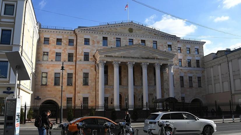 Суд изучит иск о конфискации имущества семьи Черкалина 29 августа