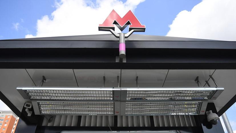 Московский метрополитен подал иск к организаторам акции 27 июля