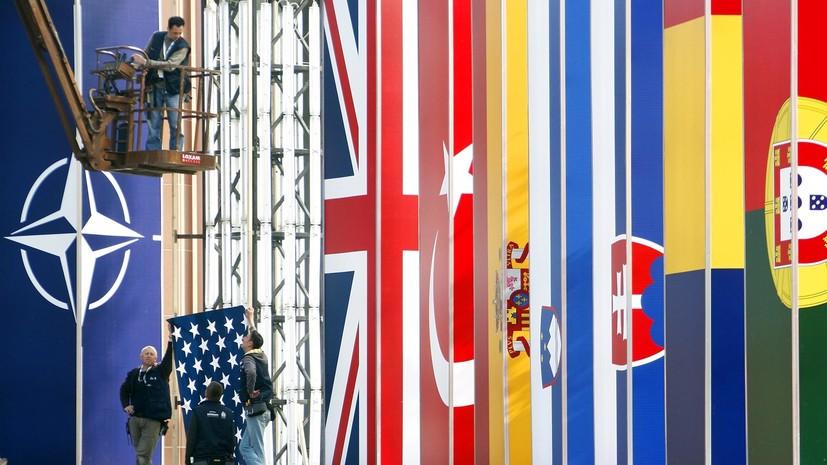 «Показатель разобщённости»: в ЕС призывают объединить усилия с НАТО для «борьбы» с Россией