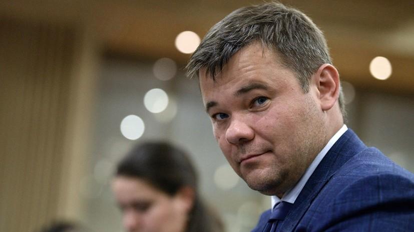 Глава офиса Зеленского подал в суд на журналистов