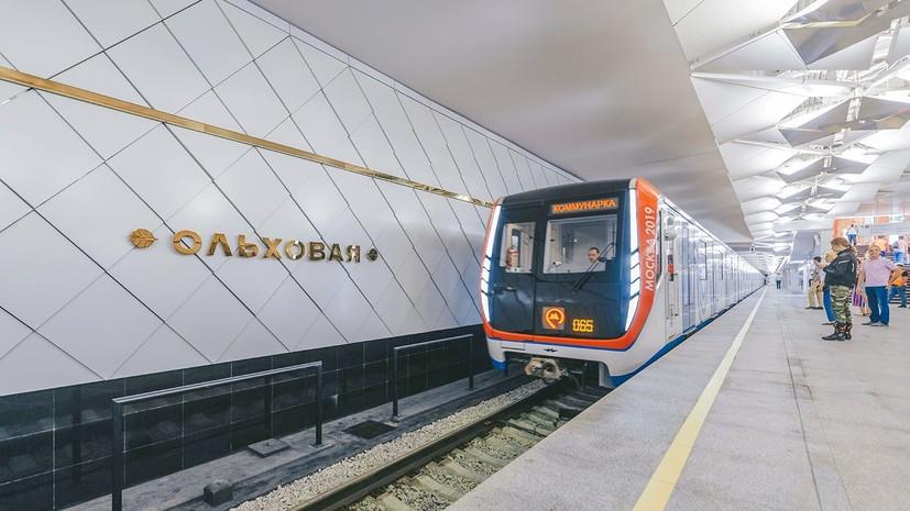 Станции закрытого участка московского метро откроют на три дня раньше