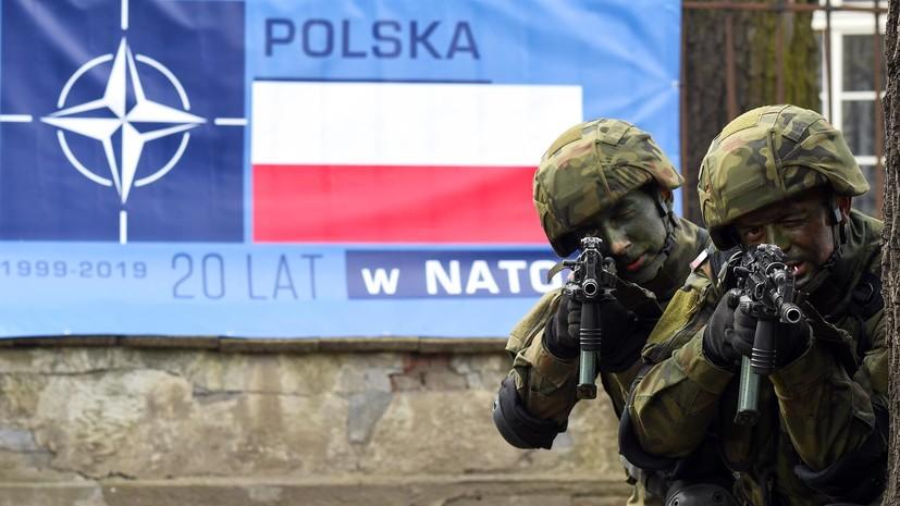 «Лоббирование интересов США за звонкую монету»: почему в Польше заявили о необходимости создания новой базы НАТО