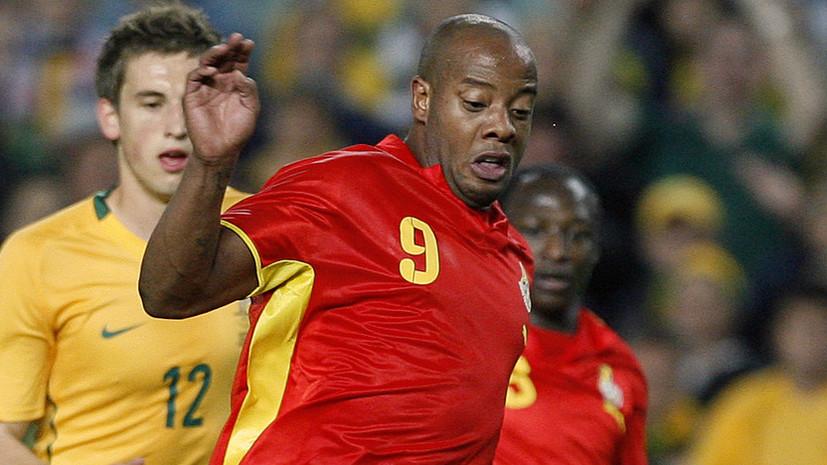 СМИ: Экс-футболист сборной Ганы Агого скончался в возрасте 40 лет