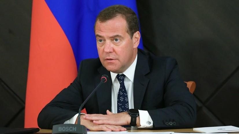 Медведев поделился воспоминаниями о своих уроках труда