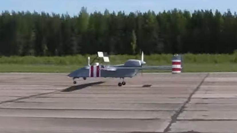 Беспилотник «Форпост-Р» начнёт поступать военным с 2020 года